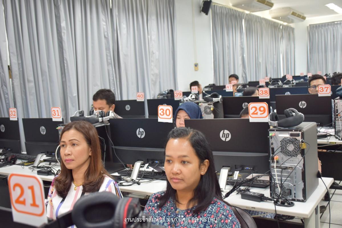 พิธีเปิดการประชุมเชิงปฏิบัติการ CHE Curriculum Online-11