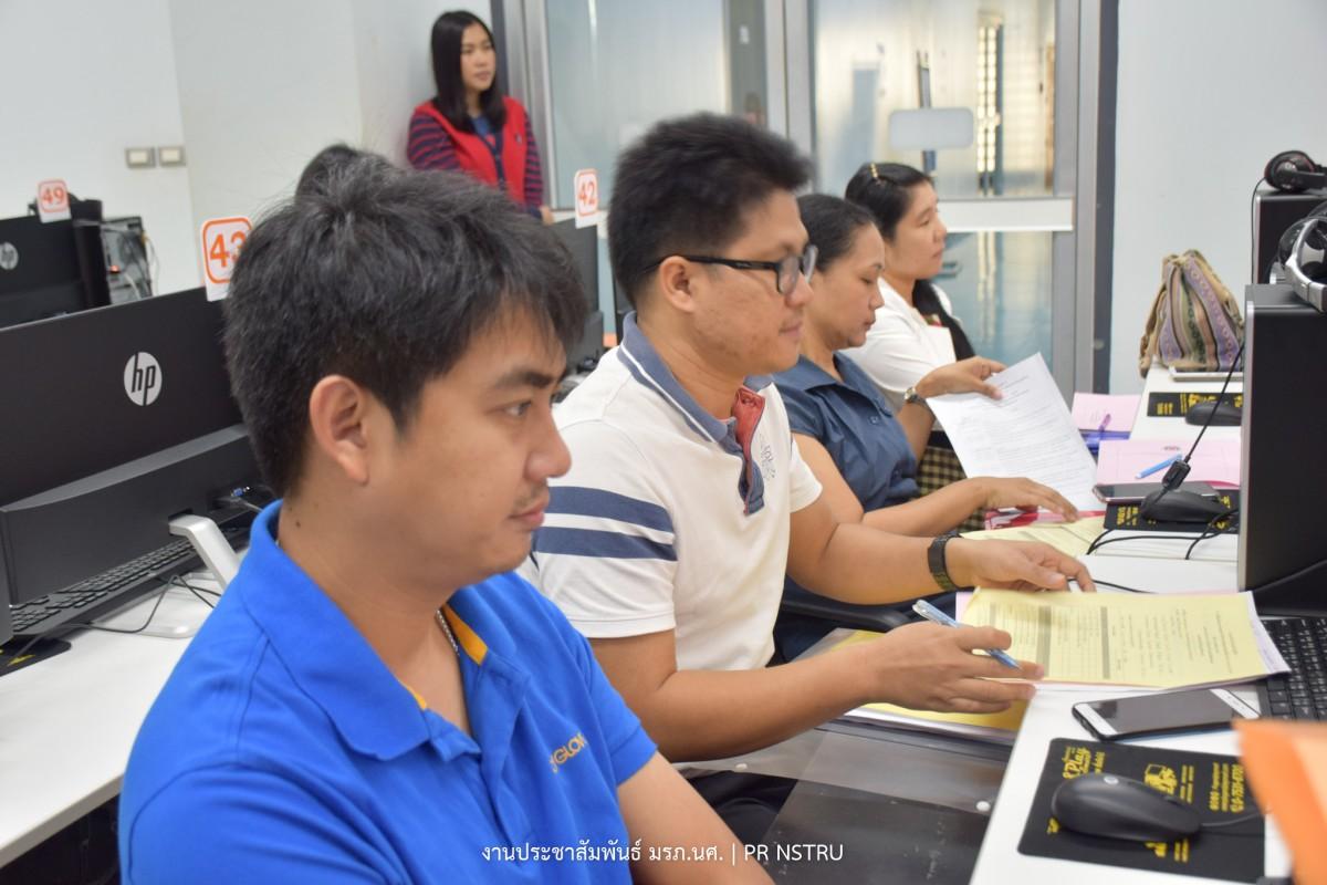 พิธีเปิดการประชุมเชิงปฏิบัติการ CHE Curriculum Online-9