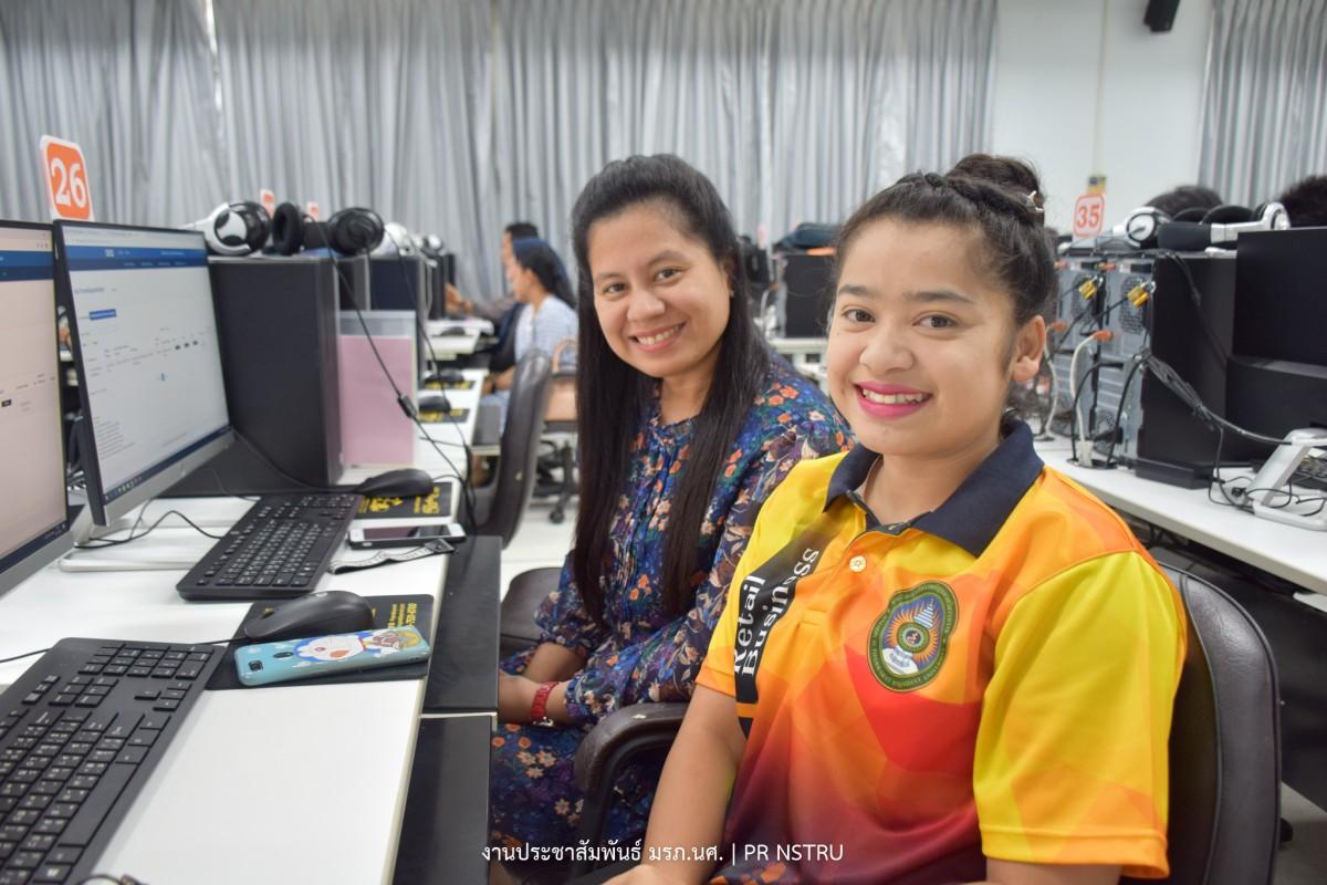 พิธีเปิดการประชุมเชิงปฏิบัติการ CHE Curriculum Online-7