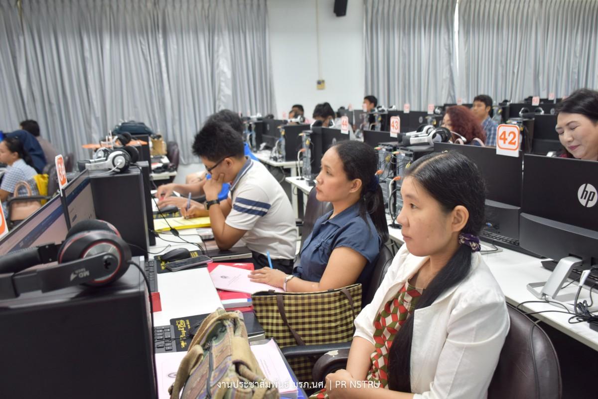 พิธีเปิดการประชุมเชิงปฏิบัติการ CHE Curriculum Online-1