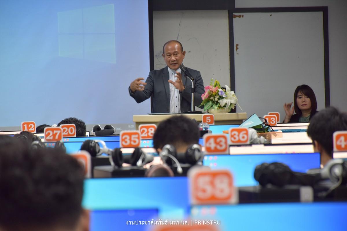 พิธีเปิดการประชุมเชิงปฏิบัติการ CHE Curriculum Online-8