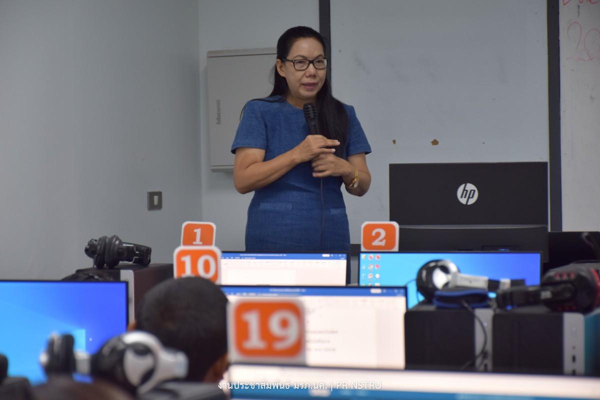 พิธีเปิดการประชุมเชิงปฏิบัติการ CHE Curriculum Online-4