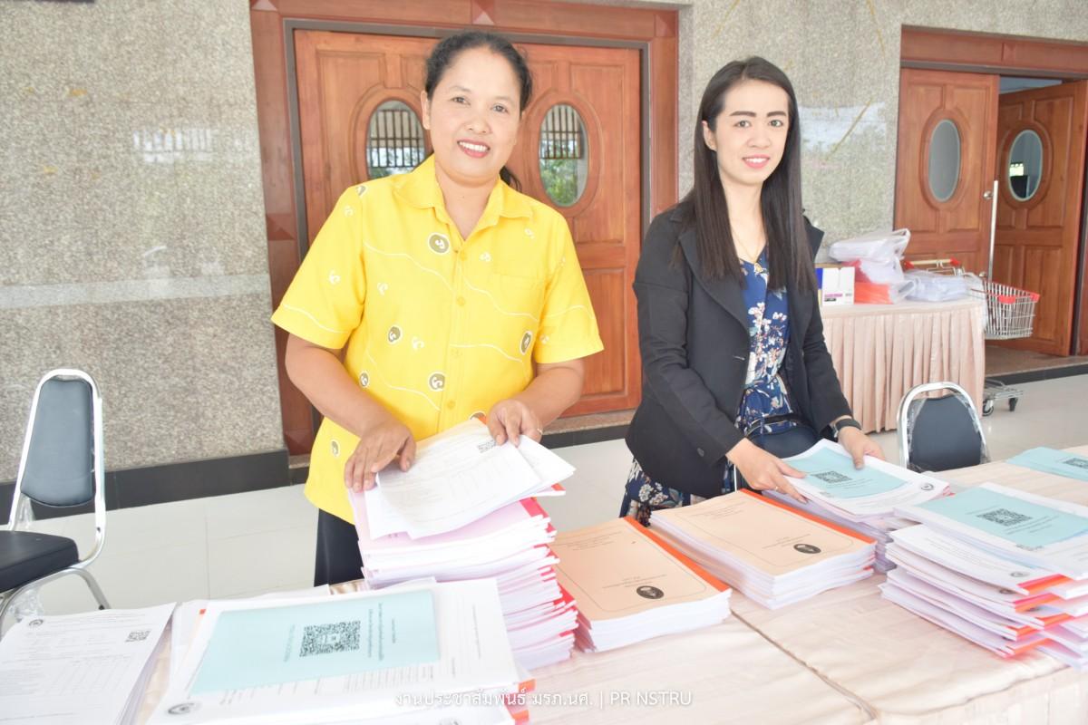 การประชุมคณาจารย์มหาวิทยาลัยราชภัฏนครศรีธรรมราช ครั้งที่ 1/2562-4