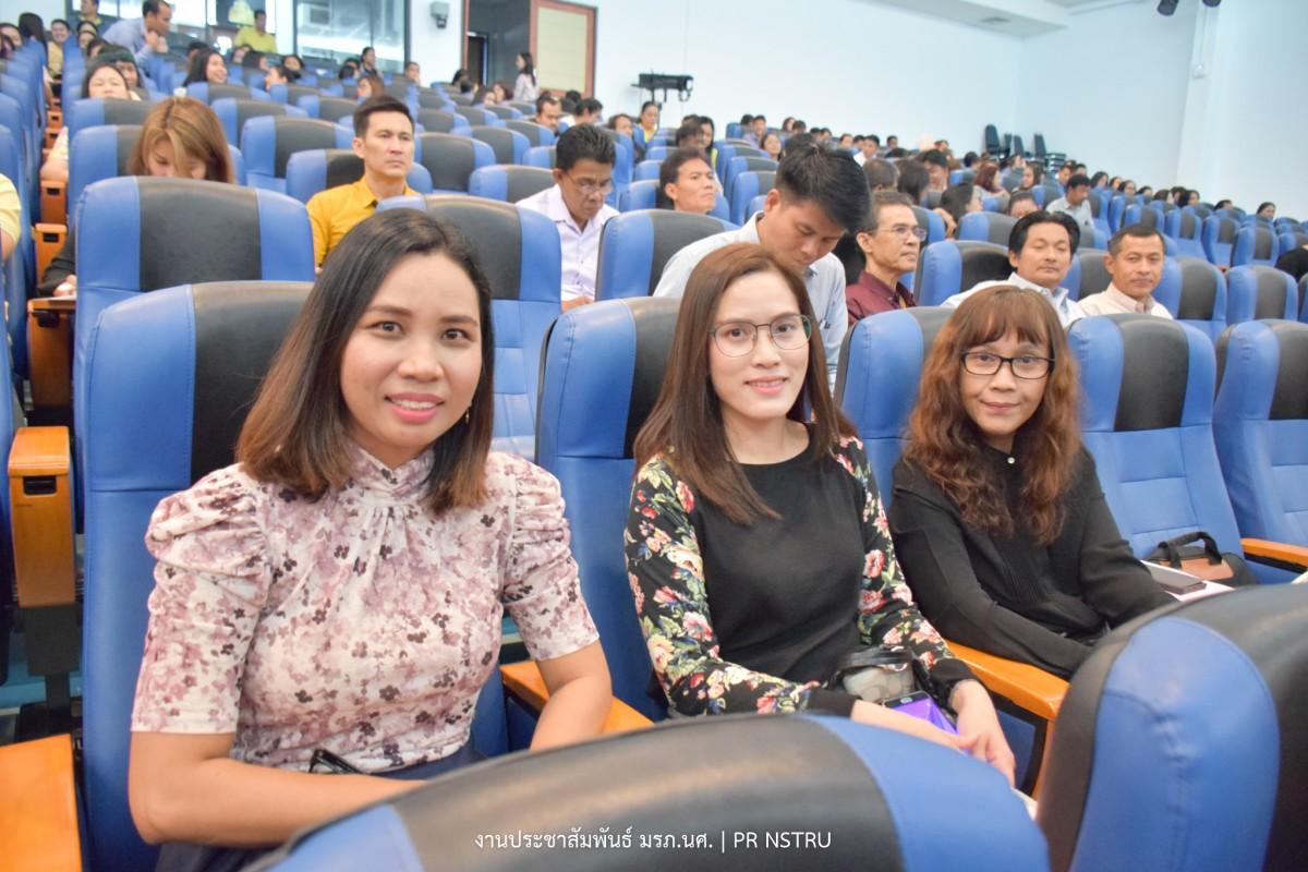 การประชุมคณาจารย์มหาวิทยาลัยราชภัฏนครศรีธรรมราช ครั้งที่ 1/2562-10