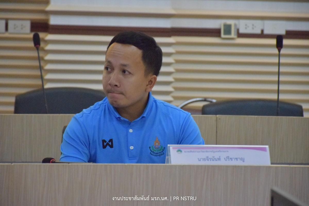 การประชุมสมาคมศิษย์เก่ามหาวิทยาลัยราชภัฏนครศรีธรรมราช ครั้งที่ 1/2562-1