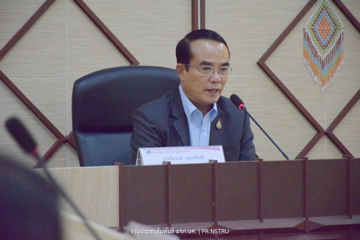 การประชุมสมาคมศิษย์เก่ามหาวิทยาลัยราชภัฏนครศรีธรรมราช ครั้งที่ 1/2562-11