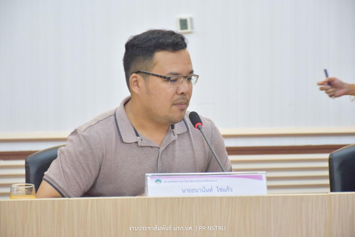 การประชุมสมาคมศิษย์เก่ามหาวิทยาลัยราชภัฏนครศรีธรรมราช ครั้งที่ 1/2562-9