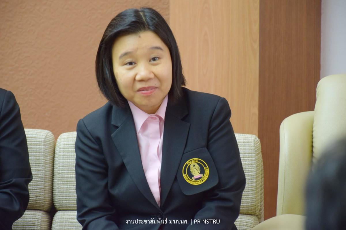 ม.ราชภัฏนครศรีธรรมราช ได้รับการคัดเลือกให้เป็นศูนย์สอบภาษาอังกฤษ CU-TEP ระดับภูมิภาค-1