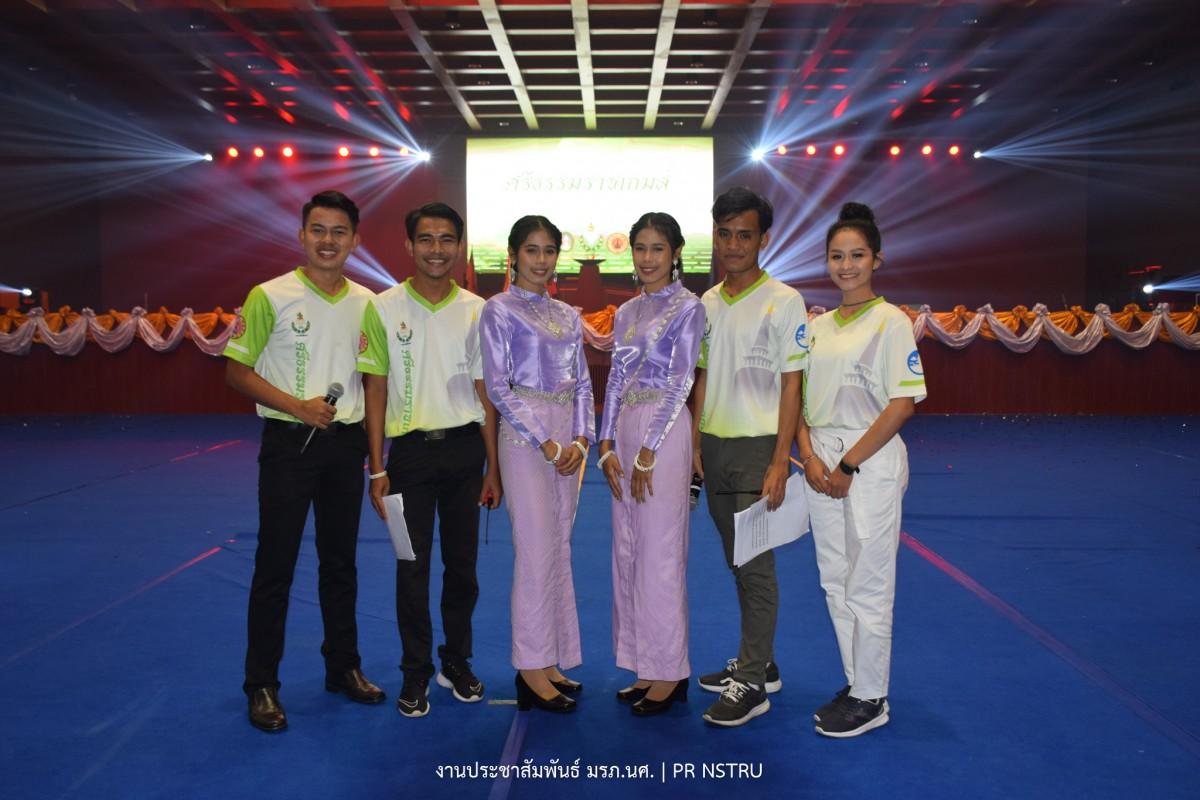 """ม.ราชภัฏนครศรีธรรมราช ร่วมสนับสนุนการแข่งขันกีฬานักเรียน นักศึกษาแห่งชาติ ครั้งที่ 41 รอบคัดเลือกตัวแทนเขตการแข่งขันกีฬาเขตที่ 8 """"ศรีธรรมราชเกมส์""""-4"""