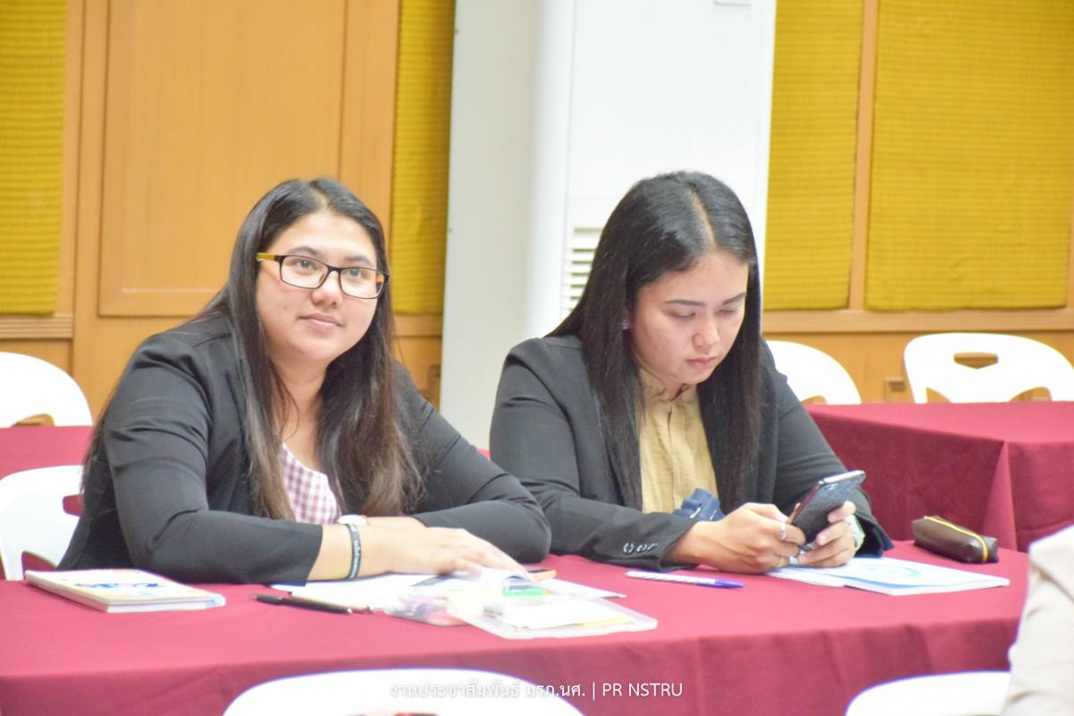 คณะครุศาสตร์ มรภ.นศ. จัดอบรมปฏิบัติการสร้างครูไทยด้วยหลักสูตรครุศึกษาฐานสมรรถนะ-11