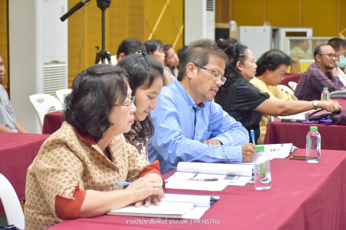 คณะครุศาสตร์ มรภ.นศ. จัดอบรมปฏิบัติการสร้างครูไทยด้วยหลักสูตรครุศึกษาฐานสมรรถนะ-4