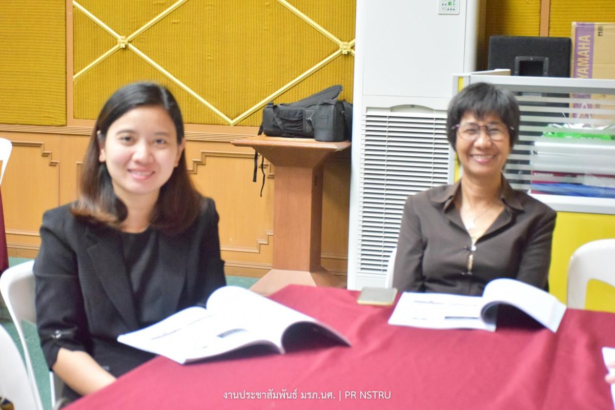 คณะครุศาสตร์ มรภ.นศ. จัดอบรมปฏิบัติการสร้างครูไทยด้วยหลักสูตรครุศึกษาฐานสมรรถนะ-8