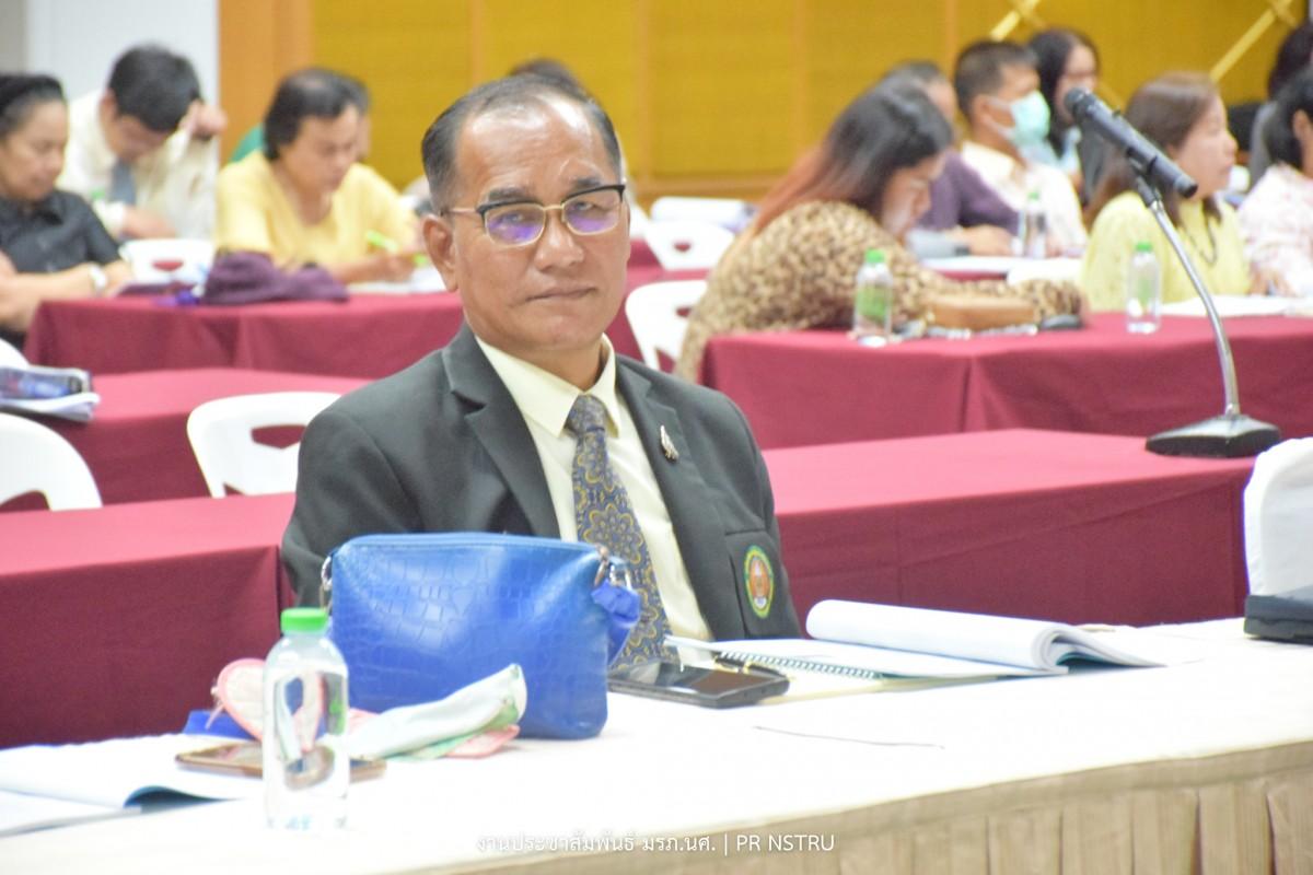 คณะครุศาสตร์ มรภ.นศ. จัดอบรมปฏิบัติการสร้างครูไทยด้วยหลักสูตรครุศึกษาฐานสมรรถนะ-7