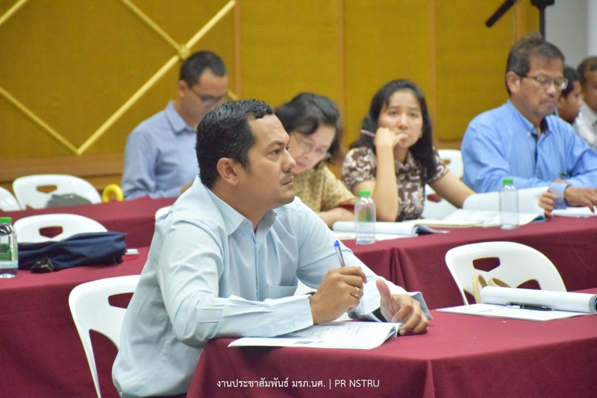 คณะครุศาสตร์ มรภ.นศ. จัดอบรมปฏิบัติการสร้างครูไทยด้วยหลักสูตรครุศึกษาฐานสมรรถนะ-1