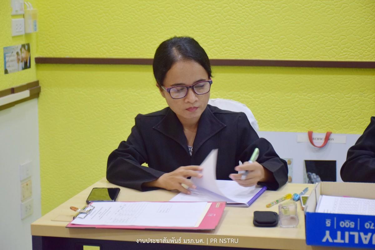 หน่วยตรวจสอบภายใน จัดประชุมคณะกรรมการตรวจสอบ ม.ราชภัฏนครฯ ครั้งที่ 3/2562-0