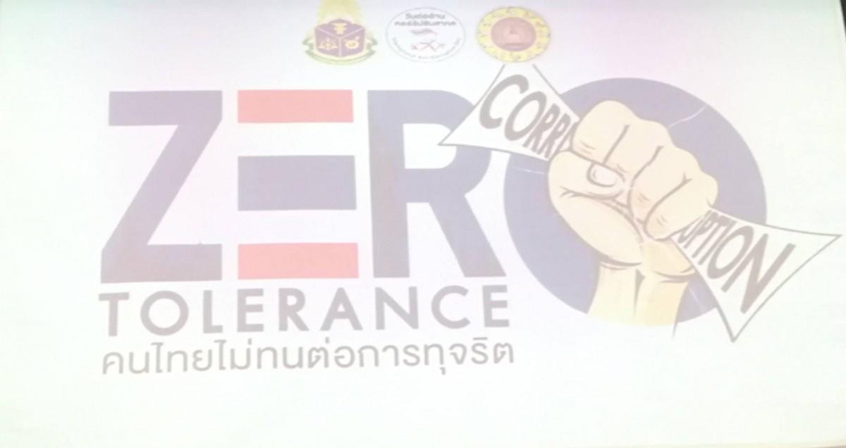 มรภ.นศ. ร่วมกิจกรรมวันต่อต้านคอร์รัปชันสากล (ประเทศไทย) จ.นครศรีธรรมราช ประจำปี พ.ศ.2562-11