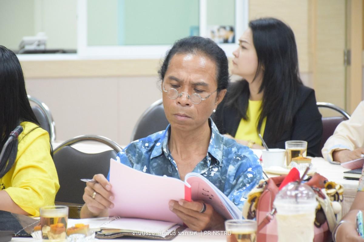 ศูนย์สืบสานงานพระราชดำริฯ จัดประชุมหารือแนวทางการดำเนินโครงการตามยุทธศาสตร์พัฒนาการศึกษาเพื่อความยั่งยืน มรภ.นศ.-0