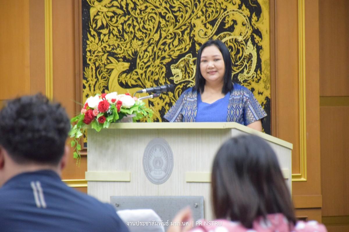 โครงการสร้างความรู้ความเข้าใจเกี่ยวกับตัวบ่งชี้และเกณฑ์การประกันคุณภาพการศึกษาภายในระดับหลักสูตร ระดับคณะ และระดับมหาวิทยาลัย ตามเกณฑ์มหาวิทยาลัยราชภัฏ ประจําปีการศึกษา 2562-10