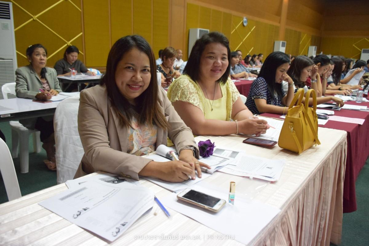 โครงการสร้างความรู้ความเข้าใจเกี่ยวกับตัวบ่งชี้และเกณฑ์การประกันคุณภาพการศึกษาภายในระดับหลักสูตร ระดับคณะ และระดับมหาวิทยาลัย ตามเกณฑ์มหาวิทยาลัยราชภัฏ ประจําปีการศึกษา 2562-11