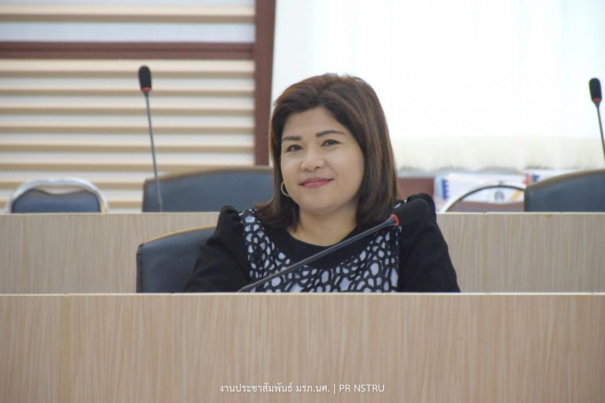 ประชุมกรรมการบริหารมหาวิทยาลัยราชภัฏนครศรีธรรมราช (กบ.) ครั้งที่ 13/2562-6