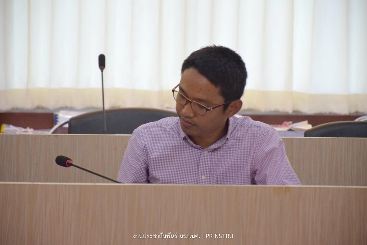 ประชุมกรรมการบริหารมหาวิทยาลัยราชภัฏนครศรีธรรมราช (กบ.) ครั้งที่ 13/2562-10