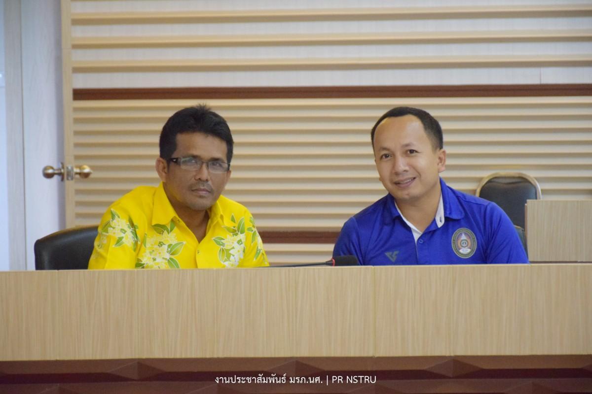 ประชุมกรรมการบริหารมหาวิทยาลัยราชภัฏนครศรีธรรมราช (กบ.) ครั้งที่ 13/2562-5