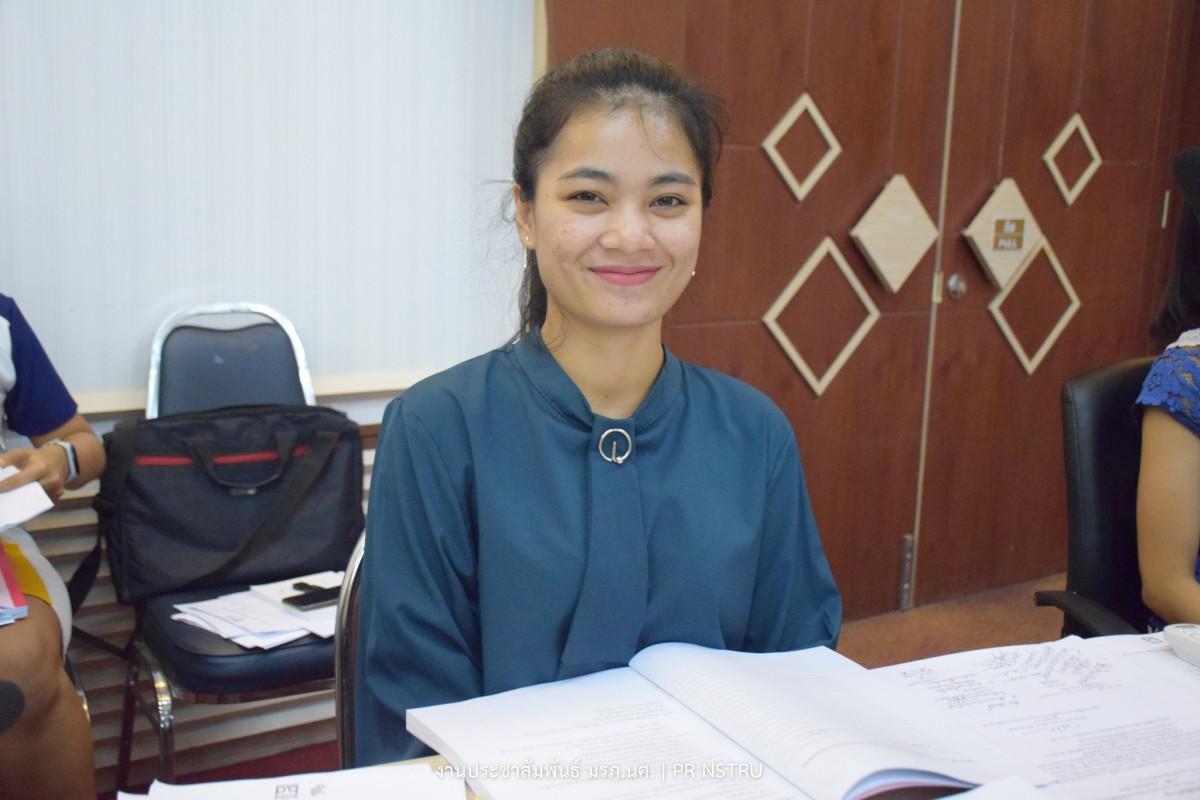 ประชุมกรรมการบริหารมหาวิทยาลัยราชภัฏนครศรีธรรมราช (กบ.) ครั้งที่ 13/2562-2