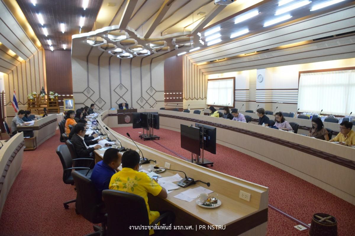 ประชุมกรรมการบริหารมหาวิทยาลัยราชภัฏนครศรีธรรมราช (กบ.) ครั้งที่ 13/2562-8