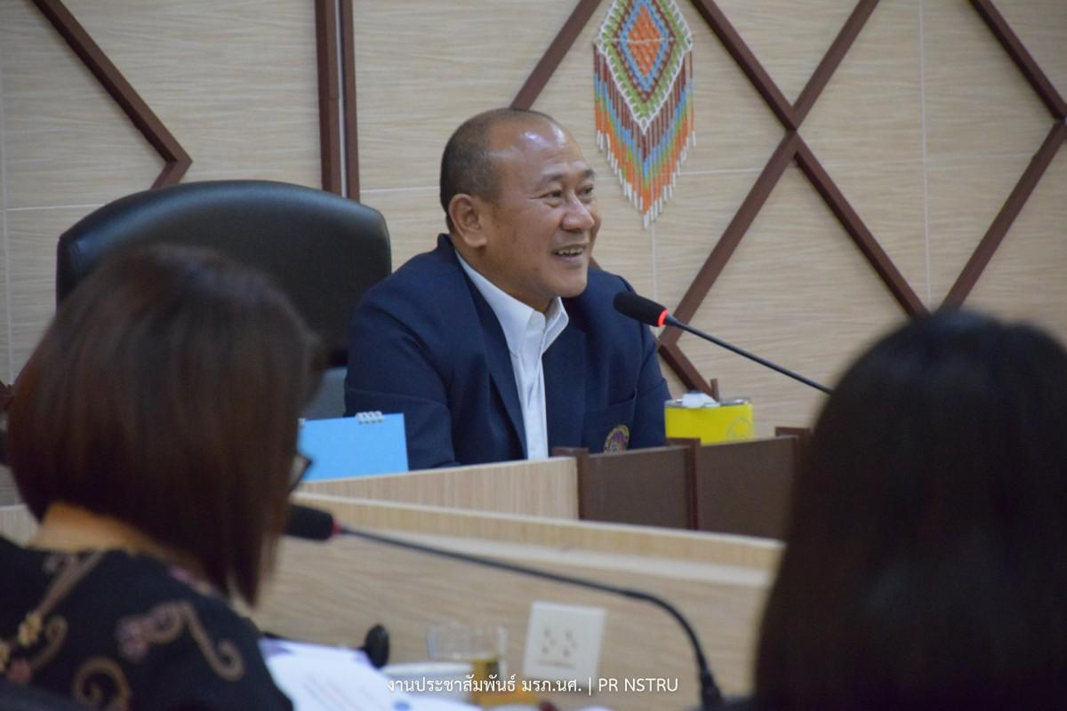 ประชุมกรรมการบริหารมหาวิทยาลัยราชภัฏนครศรีธรรมราช (กบ.) ครั้งที่ 13/2562-4