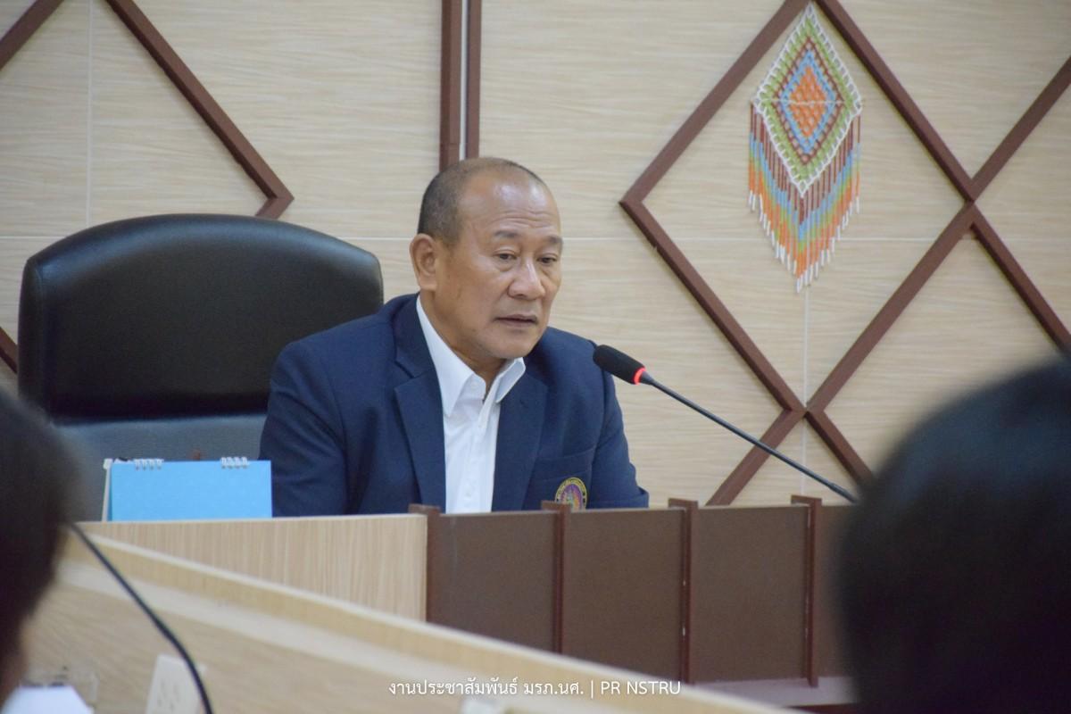 ประชุมกรรมการบริหารมหาวิทยาลัยราชภัฏนครศรีธรรมราช (กบ.) ครั้งที่ 13/2562-9
