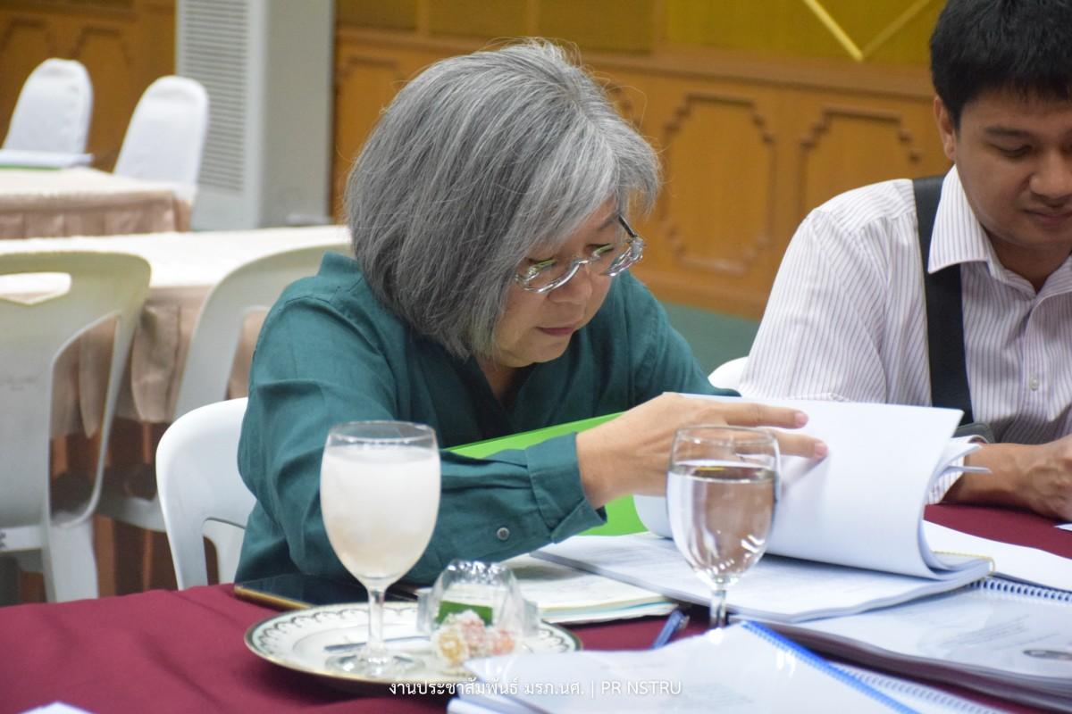 สถาบันวิจัยฯ มรภ.นศ. จัดการอบรม เรื่องเทคนิคการเขียนรายงานการวิจัยฉบับสมบูรณ์ โครงการวิจัยท้าทายไทย กลุ่ม เรื่องนวัตกรรมเพื่อการพัฒนาพื้นที่ (ปีที่ 2)-4
