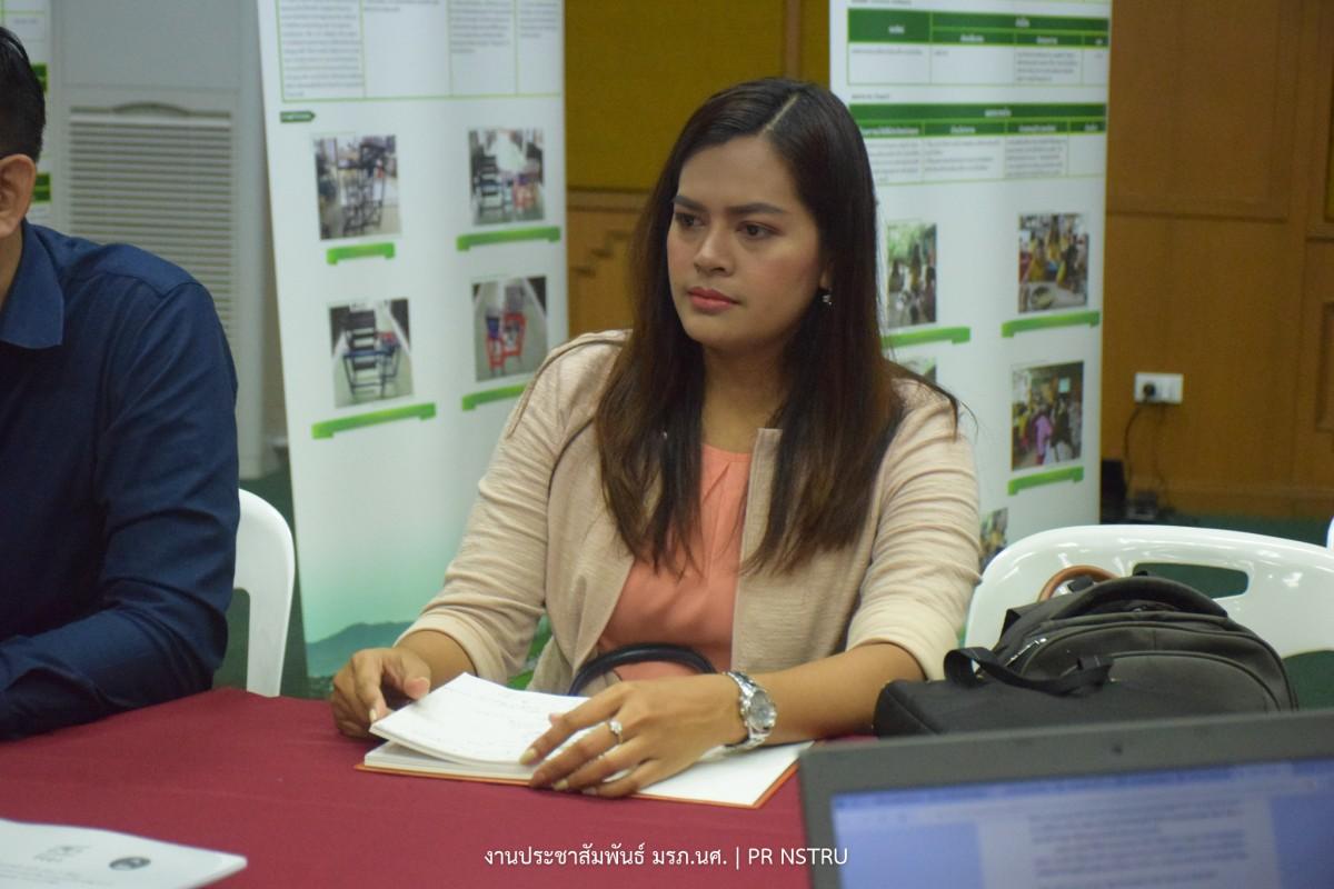 สถาบันวิจัยฯ มรภ.นศ. จัดการอบรม เรื่องเทคนิคการเขียนรายงานการวิจัยฉบับสมบูรณ์ โครงการวิจัยท้าทายไทย กลุ่ม เรื่องนวัตกรรมเพื่อการพัฒนาพื้นที่ (ปีที่ 2)-9