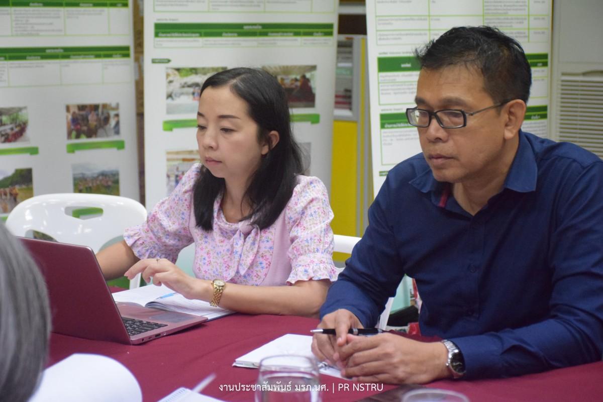 สถาบันวิจัยฯ มรภ.นศ. จัดการอบรม เรื่องเทคนิคการเขียนรายงานการวิจัยฉบับสมบูรณ์ โครงการวิจัยท้าทายไทย กลุ่ม เรื่องนวัตกรรมเพื่อการพัฒนาพื้นที่ (ปีที่ 2)-1