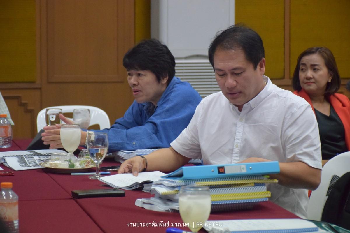 สถาบันวิจัยฯ มรภ.นศ. จัดการอบรม เรื่องเทคนิคการเขียนรายงานการวิจัยฉบับสมบูรณ์ โครงการวิจัยท้าทายไทย กลุ่ม เรื่องนวัตกรรมเพื่อการพัฒนาพื้นที่ (ปีที่ 2)-3