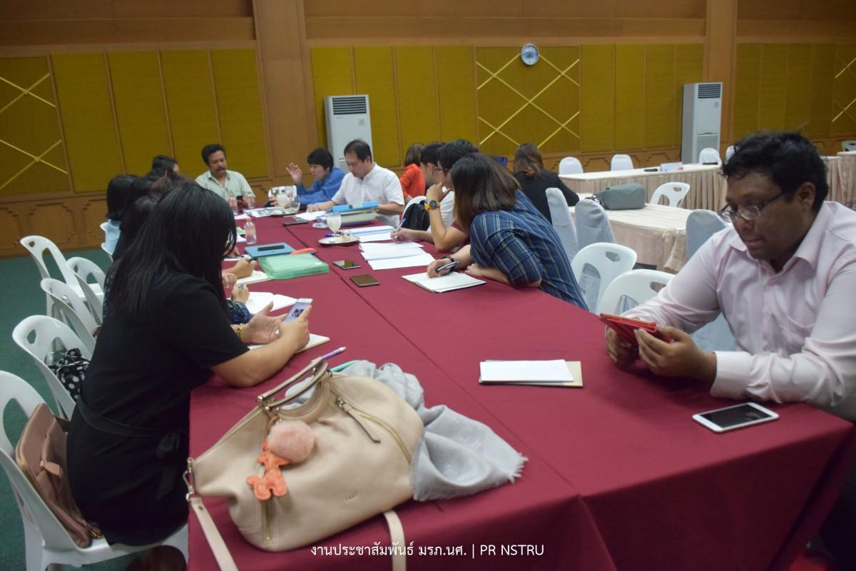 สถาบันวิจัยฯ มรภ.นศ. จัดการอบรม เรื่องเทคนิคการเขียนรายงานการวิจัยฉบับสมบูรณ์ โครงการวิจัยท้าทายไทย กลุ่ม เรื่องนวัตกรรมเพื่อการพัฒนาพื้นที่ (ปีที่ 2)-8