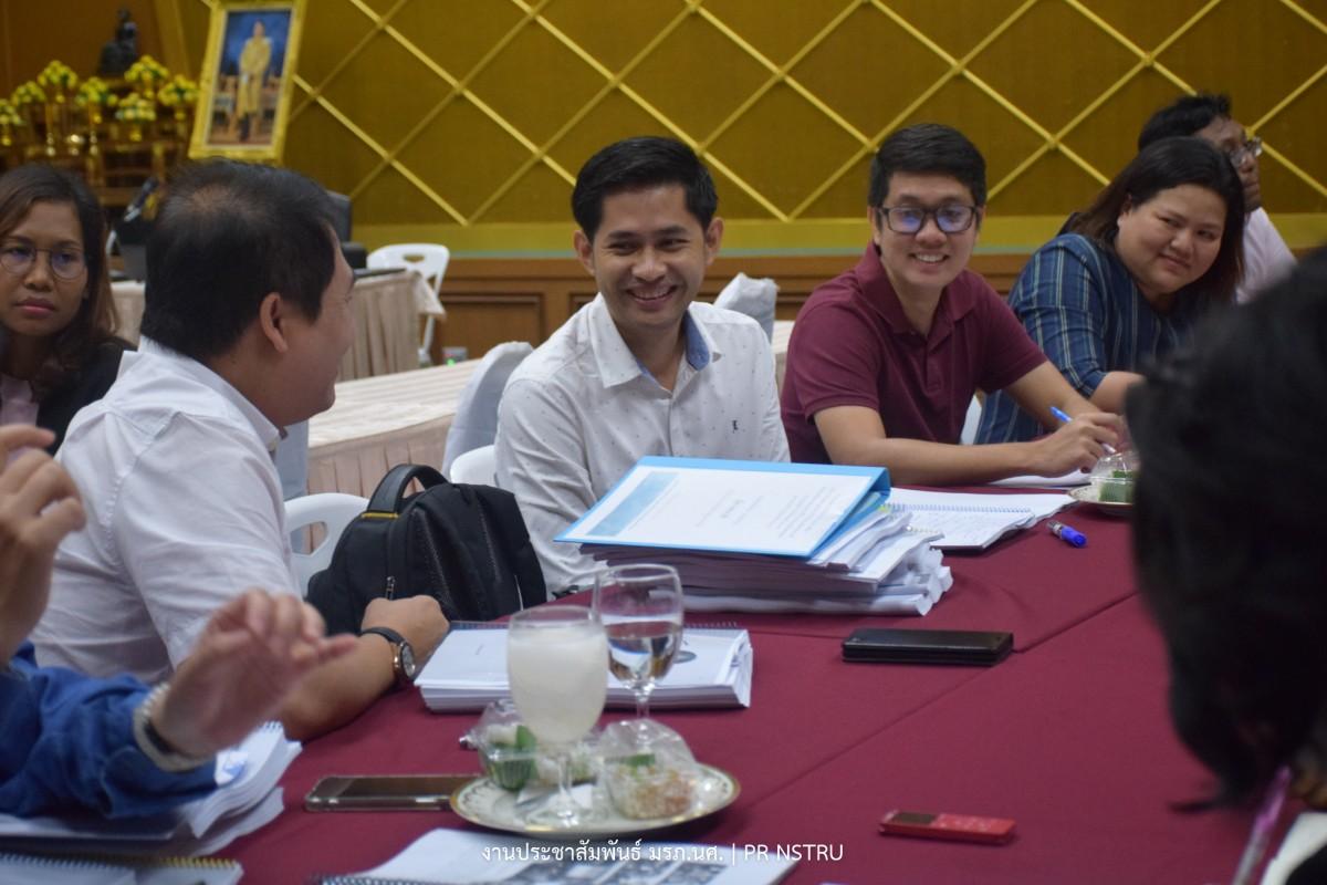 สถาบันวิจัยฯ มรภ.นศ. จัดการอบรม เรื่องเทคนิคการเขียนรายงานการวิจัยฉบับสมบูรณ์ โครงการวิจัยท้าทายไทย กลุ่ม เรื่องนวัตกรรมเพื่อการพัฒนาพื้นที่ (ปีที่ 2)-11