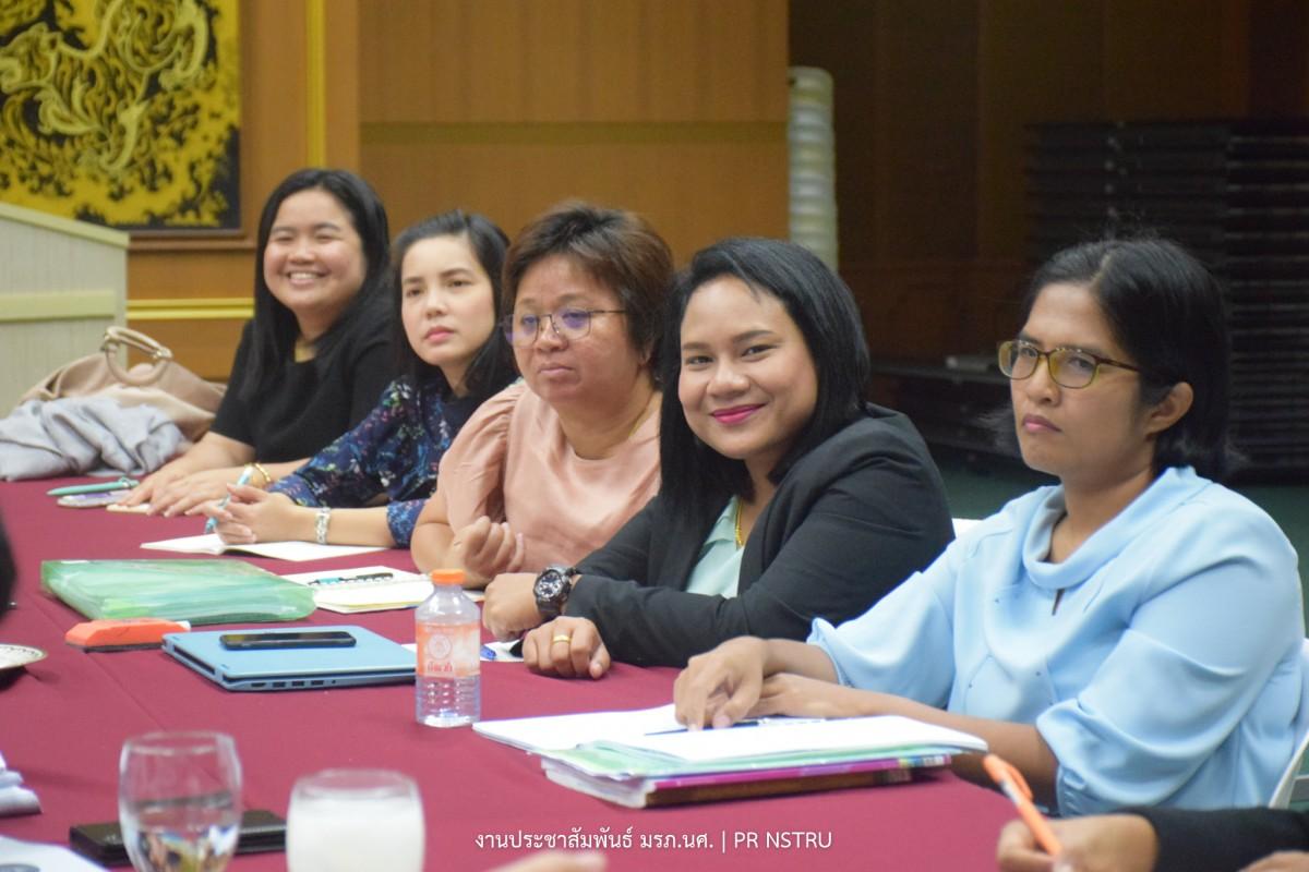 สถาบันวิจัยฯ มรภ.นศ. จัดการอบรม เรื่องเทคนิคการเขียนรายงานการวิจัยฉบับสมบูรณ์ โครงการวิจัยท้าทายไทย กลุ่ม เรื่องนวัตกรรมเพื่อการพัฒนาพื้นที่ (ปีที่ 2)-2