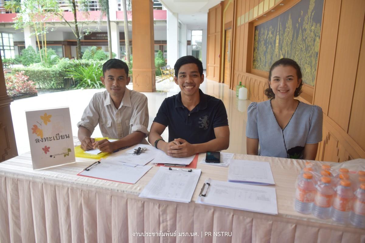สถาบันวิจัยฯ มรภ.นศ. จัดการอบรม เรื่องเทคนิคการเขียนรายงานการวิจัยฉบับสมบูรณ์ โครงการวิจัยท้าทายไทย กลุ่ม เรื่องนวัตกรรมเพื่อการพัฒนาพื้นที่ (ปีที่ 2)-6