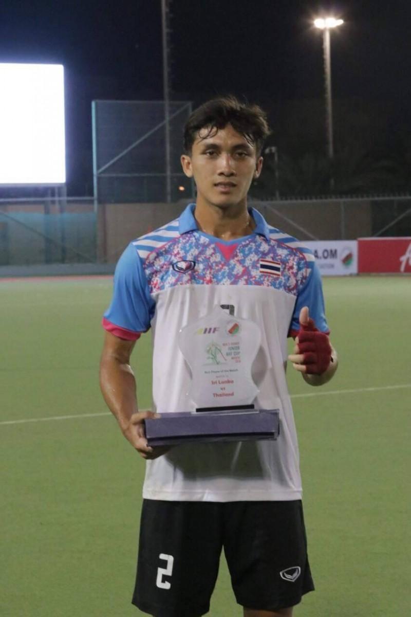 นักศึกษา ม.ราชภัฏนครฯ ได้รับรางวัลนักกีฬายอดเยี่ยม ในการแข่งขันรายการ Men's Hockey Junior AHF Cup ประเทศโอมาน-1