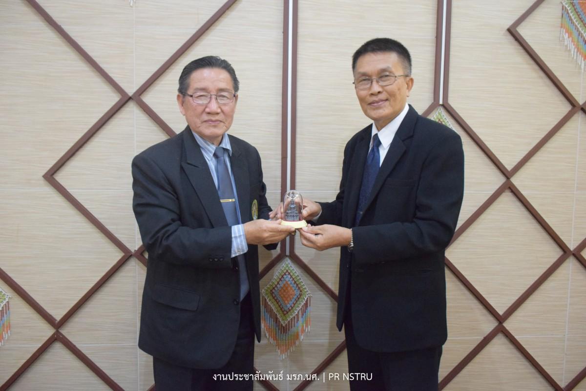 การประชุมสภามหาวิทยาลัย มหาวิทยาลัยราชภัฏนครศรีธรรมราช ครั้งที่ 12/2562-3