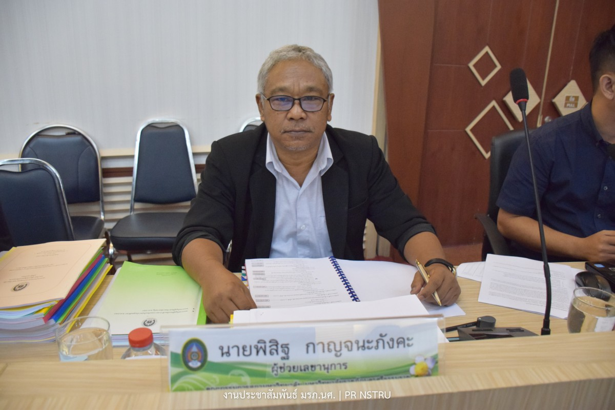 การประชุมสภามหาวิทยาลัย มหาวิทยาลัยราชภัฏนครศรีธรรมราช ครั้งที่ 12/2562-10