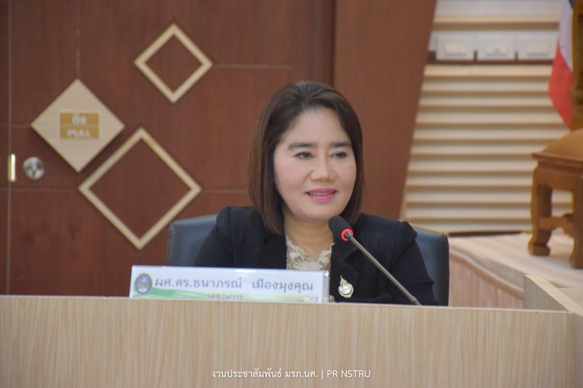 การประชุมสภามหาวิทยาลัย มหาวิทยาลัยราชภัฏนครศรีธรรมราช ครั้งที่ 12/2562-4