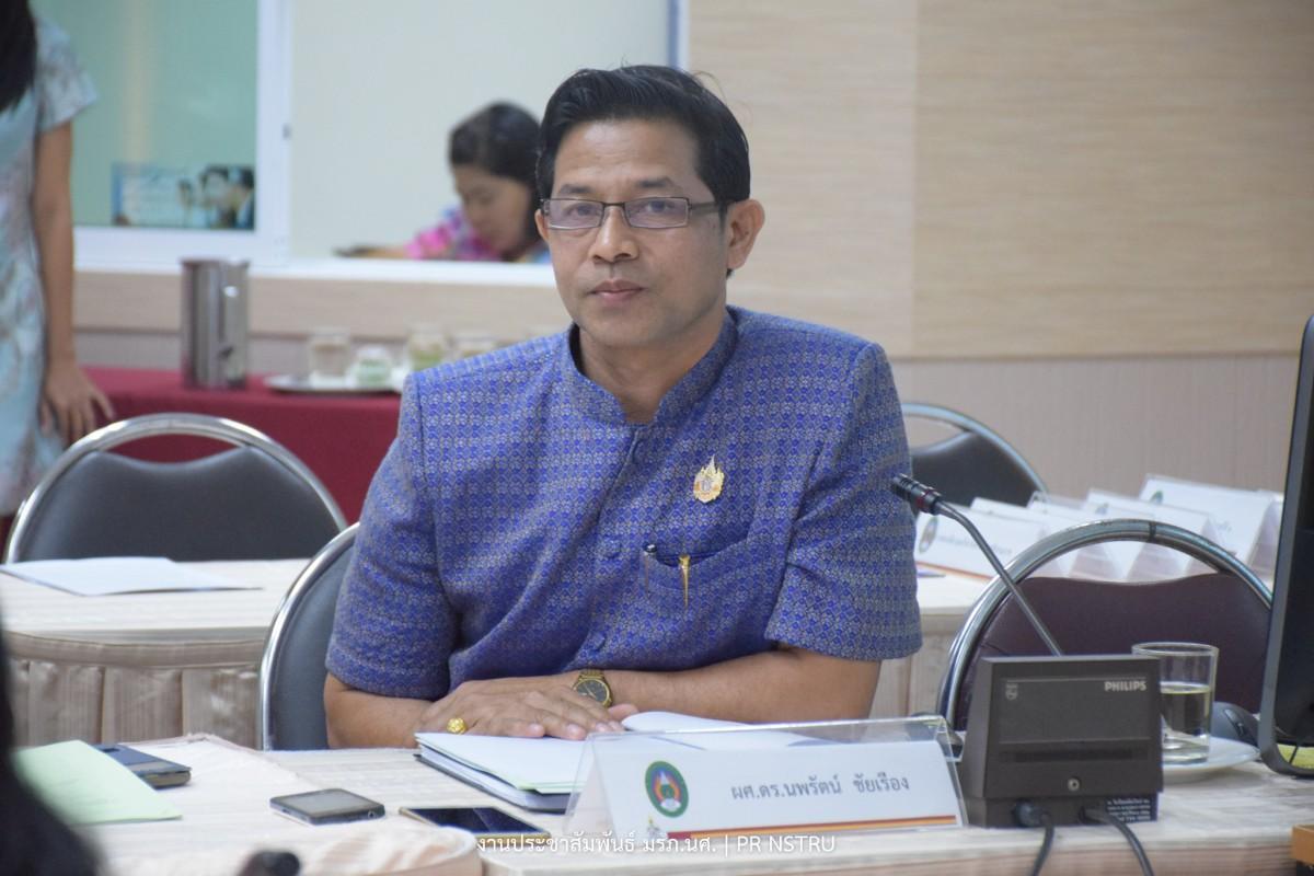 การประชุมยกระดับและเพิ่มศักยภาพความสามารถในการแข่งขันกลุ่มผลิตภัณฑ์ OTOP นครศรีธรรมราช-2