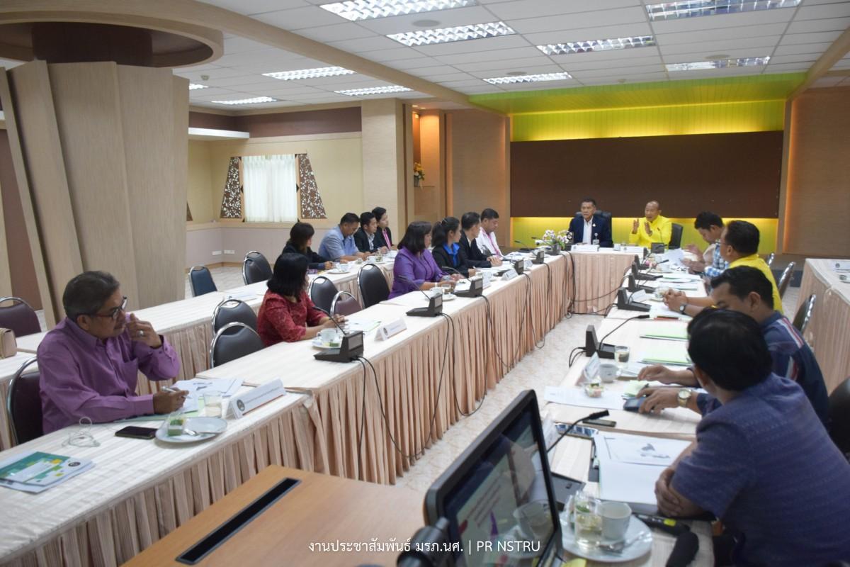 การประชุมยกระดับและเพิ่มศักยภาพความสามารถในการแข่งขันกลุ่มผลิตภัณฑ์ OTOP นครศรีธรรมราช-7