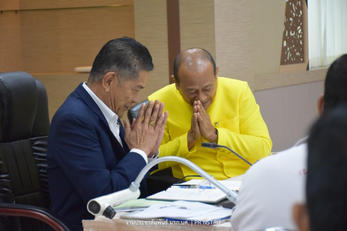 การประชุมยกระดับและเพิ่มศักยภาพความสามารถในการแข่งขันกลุ่มผลิตภัณฑ์ OTOP นครศรีธรรมราช-9