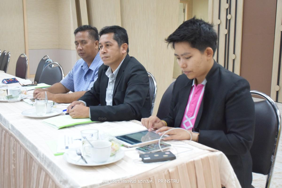 การประชุมยกระดับและเพิ่มศักยภาพความสามารถในการแข่งขันกลุ่มผลิตภัณฑ์ OTOP นครศรีธรรมราช-1