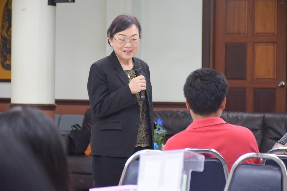 โครงการให้ความรู้การดำเนินงานประกันคุณภาพการศึกษาภายใน โดยใช้เกณฑ์ EdPEx ระดับมหาวิทยาลัย คณะ และหน่วยงานสนับสนุนวิชาการ 14-15 มกราคม 2563-1