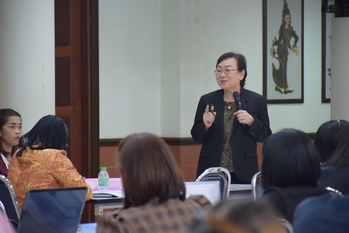 โครงการให้ความรู้การดำเนินงานประกันคุณภาพการศึกษาภายใน โดยใช้เกณฑ์ EdPEx ระดับมหาวิทยาลัย คณะ และหน่วยงานสนับสนุนวิชาการ 14-15 มกราคม 2563-4