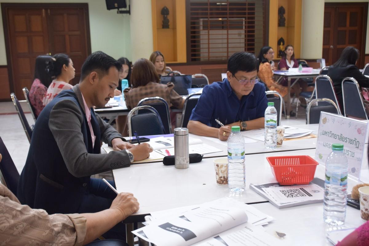 โครงการให้ความรู้การดำเนินงานประกันคุณภาพการศึกษาภายใน โดยใช้เกณฑ์ EdPEx ระดับมหาวิทยาลัย คณะ และหน่วยงานสนับสนุนวิชาการ 14-15 มกราคม 2563-7