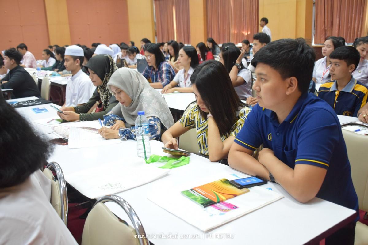 หลักสูตรเศรษฐศาสตร์ ม.ราชภัฏนครฯ จัดการบรรยายความรู้เศรษฐศาสตร์สําหรับครูผู้สอนสังคมศึกษา ครั้งที่ 8 และสอบแข่งขันวัดความรู้ทางเศรษฐศาสตร์ระดับมัธยมศึกษาตอนปลาย ครั้งที่ 7-10
